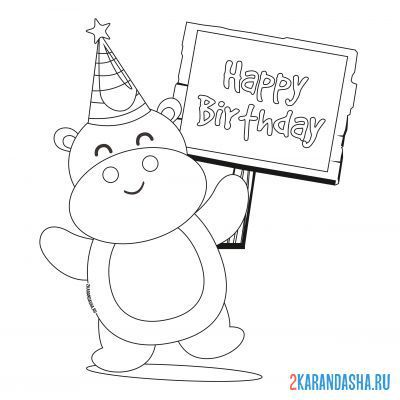 Print a coloring book happy birthday hippo on A4