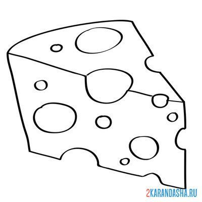 Print a coloring book piece of cheese on A4