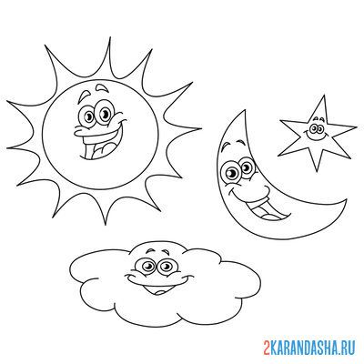 Print a coloring book cloud, sun, moon and asterisk on A4
