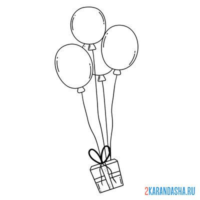 Print a coloring book balloons with a gift on A4