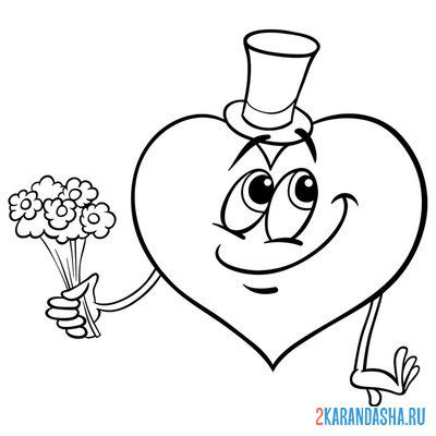 Print a coloring book heart with a bouquet of flowers on A4