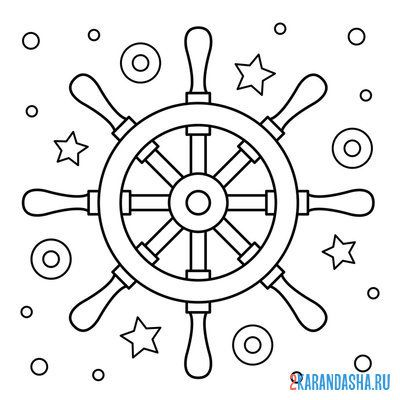 Print a coloring book ship steering wheel on A4