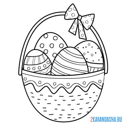 Print a coloring book easter eggs basket on A4