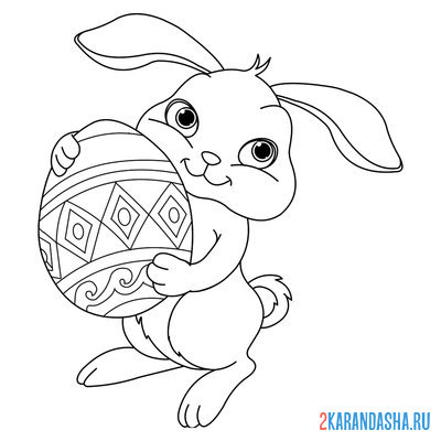 Print a coloring book festive easter egg at the bunny on A4