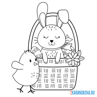 Print a coloring book cute picture for easter on A4