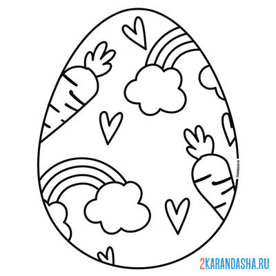 Print a coloring book cute drawing eggs for easter on A4