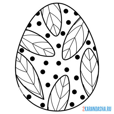 Print a coloring book easter egg patterns on A4