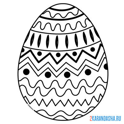Print a coloring book easter egg with patterns on A4