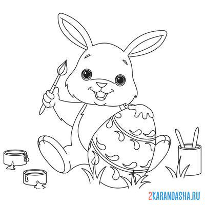 Print a coloring book bunny paints an egg on A4