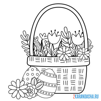 Print a coloring book flowers in a basket and holiday eggs on A4