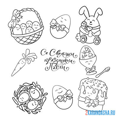 Print a coloring book easter baby pictures on A4
