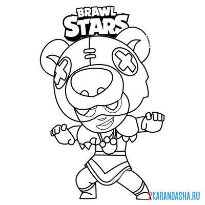 Раскраска Браво Старс ниндзя тара с логотипом распечатать ...