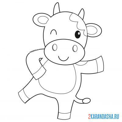 Print a coloring book the cow is doing exercises on A4