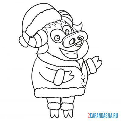 Print a coloring book bull dressed as santa on A4