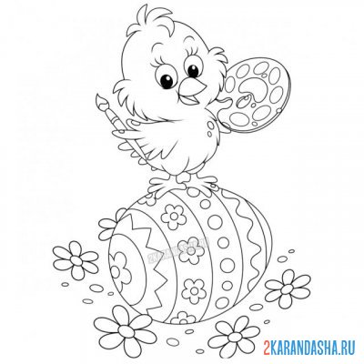 Print a coloring book chick on an easter egg on A4