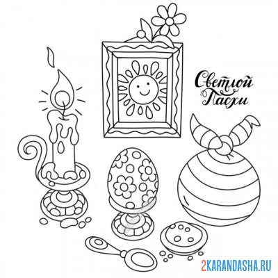 Print a coloring book easter table on A4