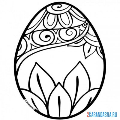 Print a coloring book beautiful egg on A4