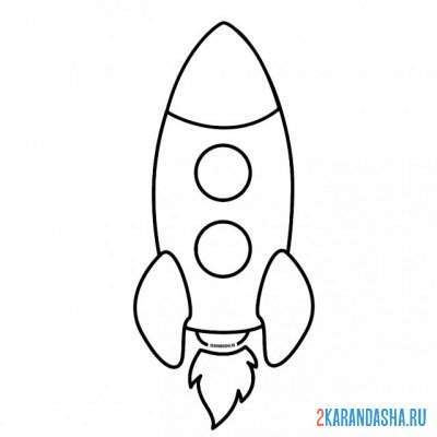 Print a coloring book rocket for boys on A4