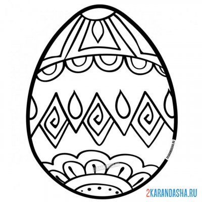 Print a coloring book easter egg on A4