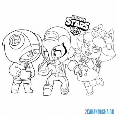 Print a coloring book max, leon and nita on A4