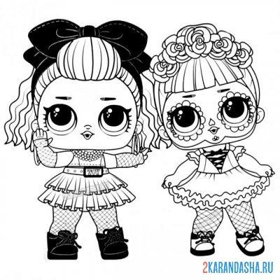 Раскраска кукла лол с длинными цветными волосами электро ...