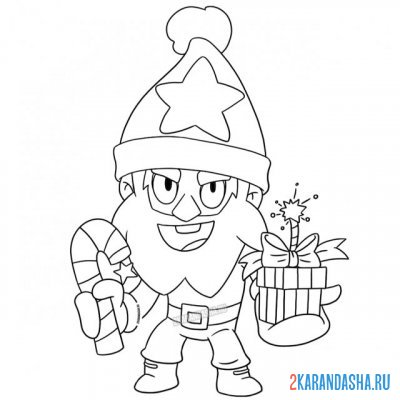 Print a coloring book dynamic skin santa mike on A4