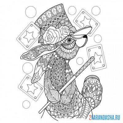 Print a coloring book rabbit in a magician's hat on A4