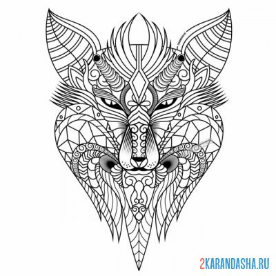 Print a coloring book wild wolf on A4