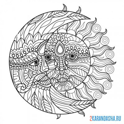 Print a coloring book moon and sun on A4