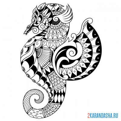 Print a coloring book severe seahorse on A4
