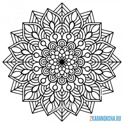 Print a coloring book mandala of happiness on A4