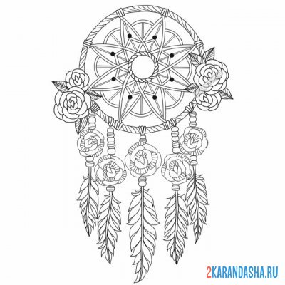 Print a coloring book dreamcatcher with feathers on A4