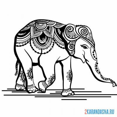Print a coloring book elephant on A4