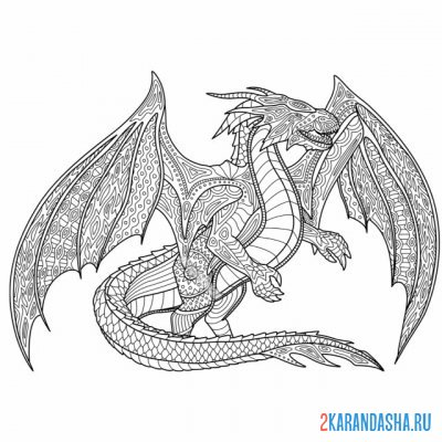 Print a coloring book mythical dragon on A4