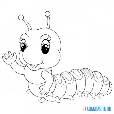 Print a coloring book with antennae on A4