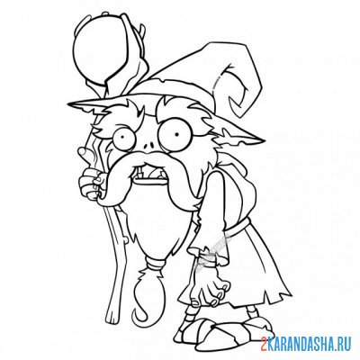 Print a coloring book zombie wizard on A4