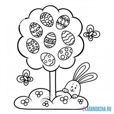 Print a coloring book festive tree with testicles on A4