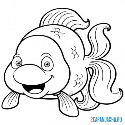Print a coloring book gold fish on A4