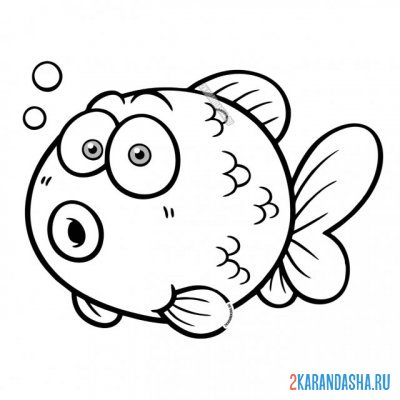 Print a coloring book aquarium goldfish on A4