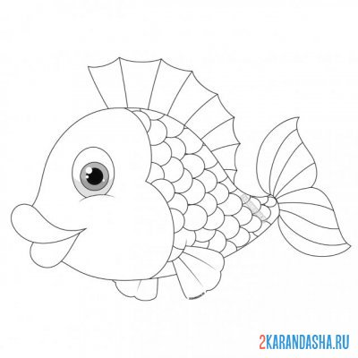 Print a coloring book gold small fish on A4