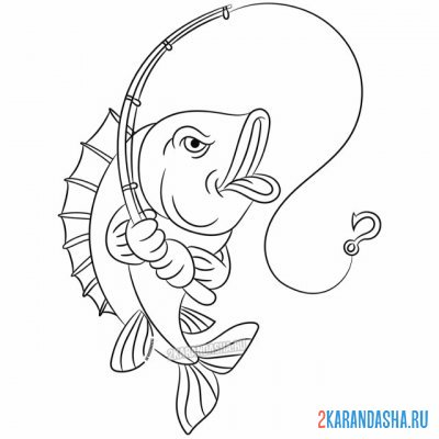 Print a coloring book fishing with a rod on A4