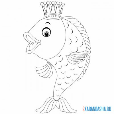 Print a coloring book goldfish from a fairy tale on A4