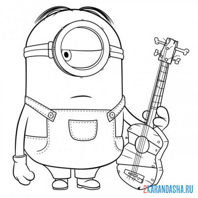 Print a coloring book one-eyed stewart with a guitar on A4