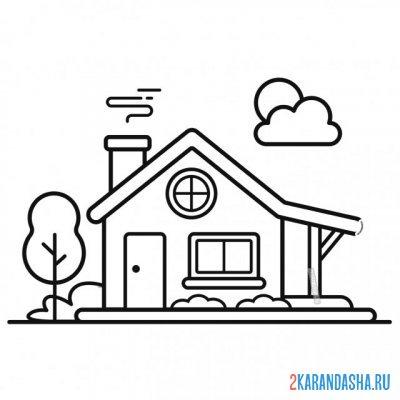 Print a coloring book house with a pipe and a tree on A4