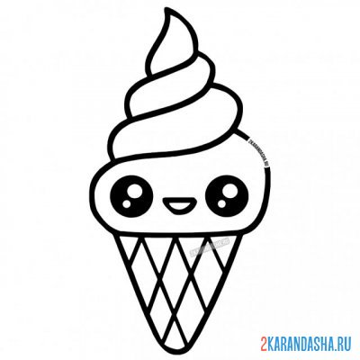 Print a coloring book ice cream cone with kawaii eyes on A4
