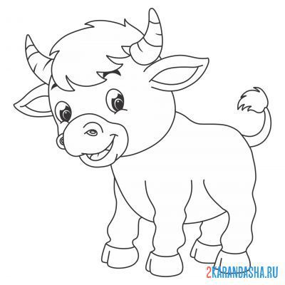 Print a coloring book the calf is standing on A4