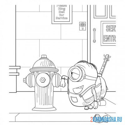 Print a coloring book stewart and the fire hydrant on A4