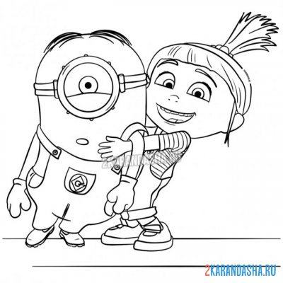 Print a coloring book stewart and girl agnes from despicable me on A4
