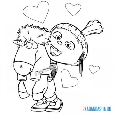 Print a coloring book girl agnes with despicable me unicorn on A4