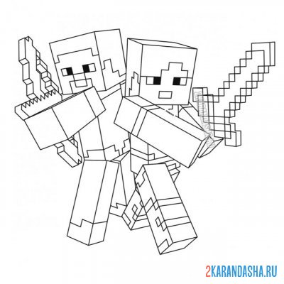 Print a coloring book steve and alex on A4